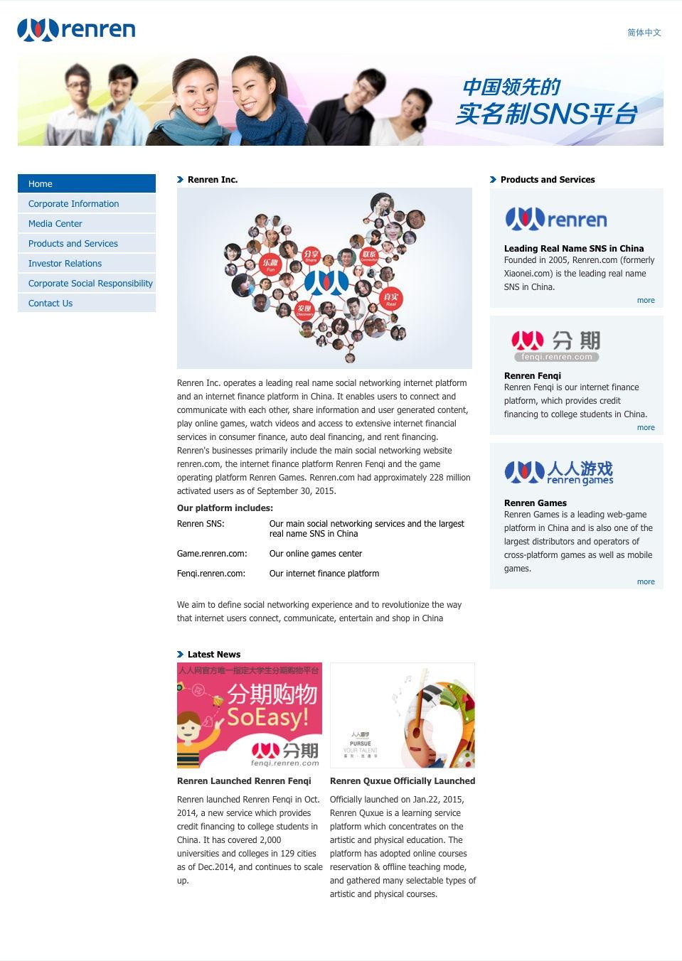 redes-sociales-y-sus-características-ren-ren