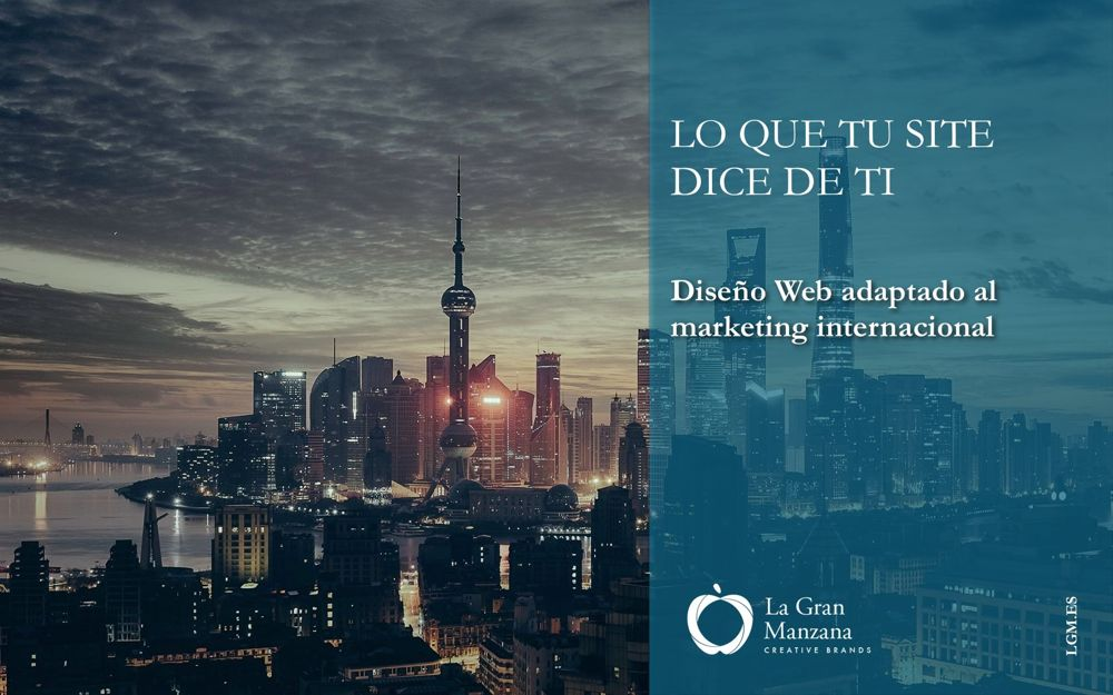diseño-web-marketing-internaciona